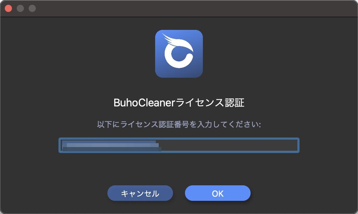 BuhoCleaner buy11