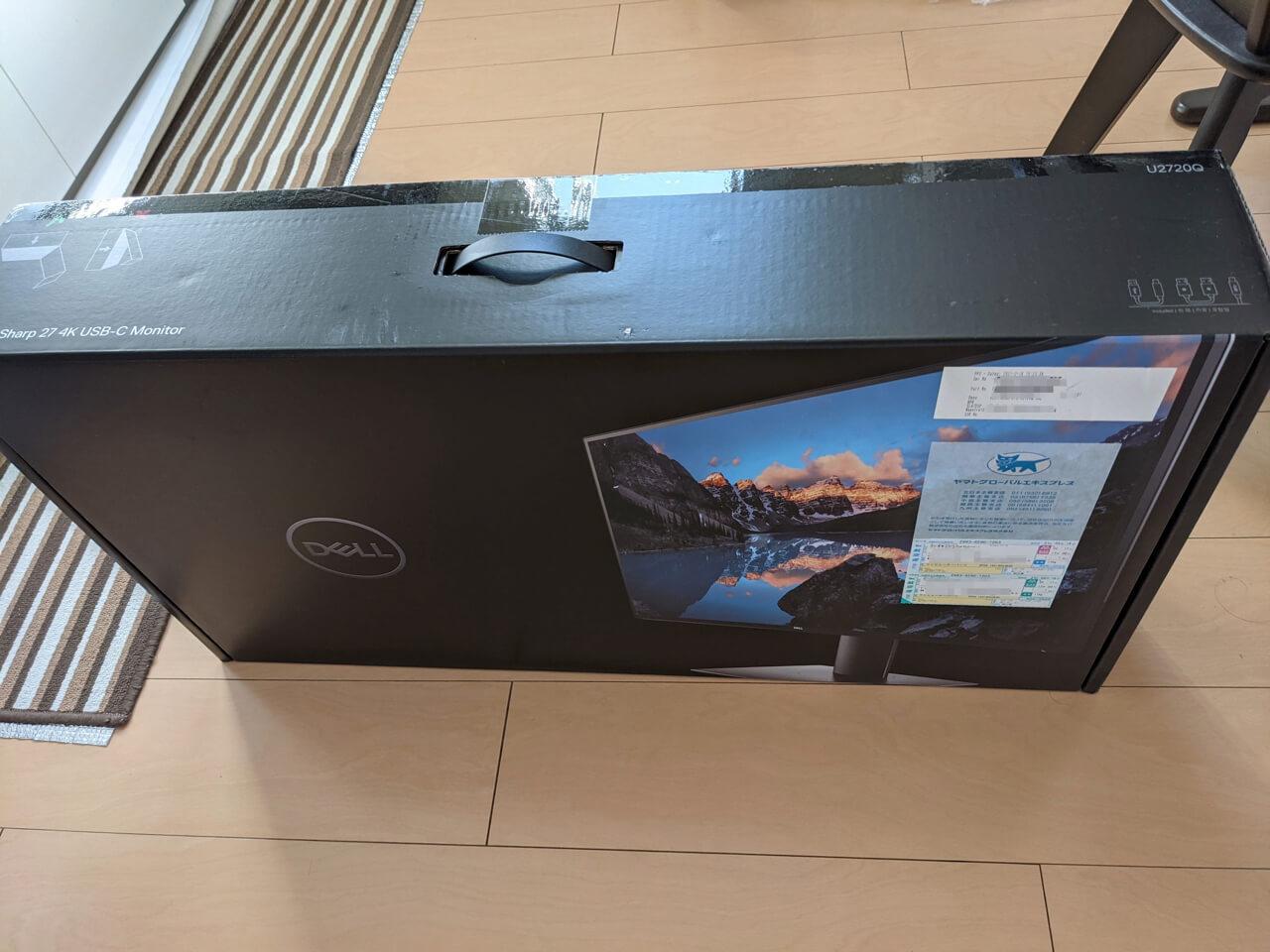 Dell U2720QM 12